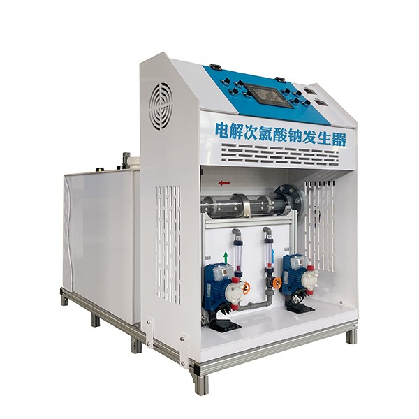 电解盐水型次氯酸钠发生器