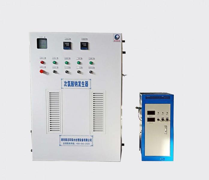 电解法新型次氯酸钠发生器
